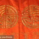 LARGE CHINESE SILK BANNER, EARLY 20th C